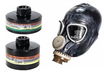 Противогаз промышленный РУБЕЖ с маской ШМ-2012