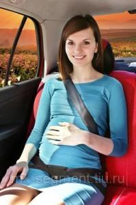 Приспособление для ремня безопастности для беременных
