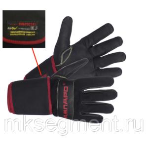 Перчатки антивибрационные виброзащитные ВИБРОСТАТ-01 черные