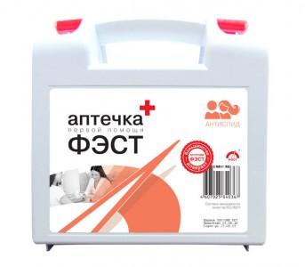 Аптечка Анти СПИД для предприятий службы быта