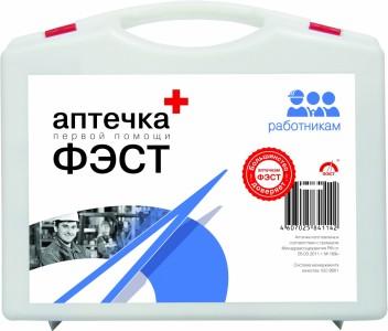 Аптечка для оказания первой помощи работникампо приказу № 169н