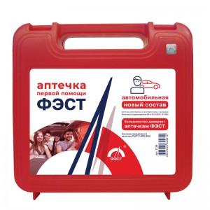 Аптечка автомобильная, приказ 1080н (новый состав)