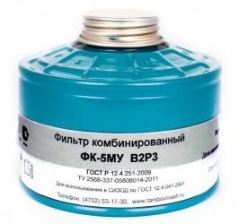 Фильтр комбинированный ФК-5МУ марки В2Р3D