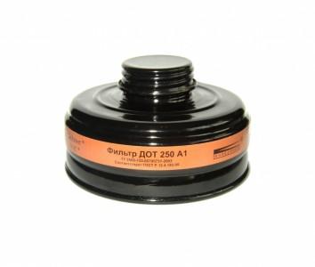 Фильтр противогазовый ДОТ 250 марки A1