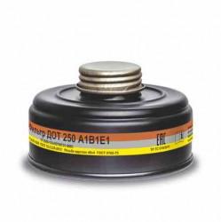 Фильтр противогазовый ДОТ 250 марки A1B1E1