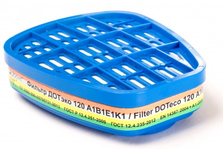 Фильтр ДОТэко 120 марка А1В1Е1К1 (UNIX 531 А1В1Е1К1)