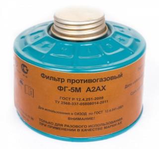 Фильтр противогазовый ФГ-5М марки А2АХ