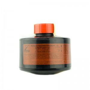 Фильтр противогазовый Бриз-2001 A2