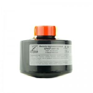 Фильтр противогазовый Бриз-2001 B2