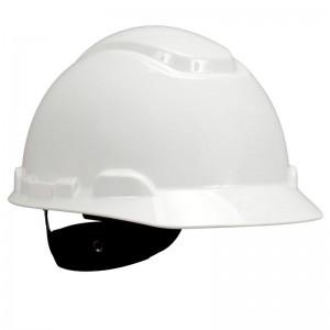 Каска защитная 3M H-701N-VI без вентиляции с храповиком