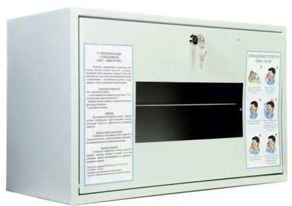 Контейнер для хранения респираторов 24-х респираторов