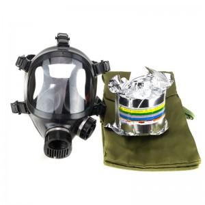 Противогаз промышленный ППФ с маской ППМ-88