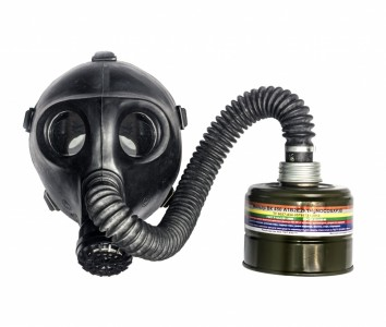 Противогаз школьный фильтрующий ПДФ-2Ш