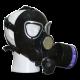 Противогаз гражданский ГП-7Б с защитой от аммиака