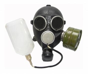 Противогаз гражданский ГП-7В с фильтрующе-поглощающей коробкой ГП-7К