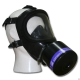 Противогаз гражданский фильтрующий ГП-7ПМ с панорамной маской ППМ