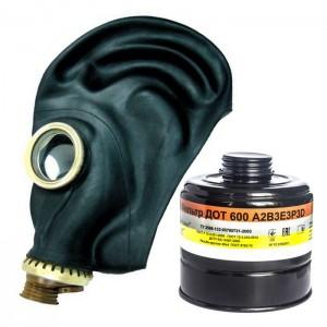 Противогаз промышленный ПФCГ-98 с маской ШМ-2012