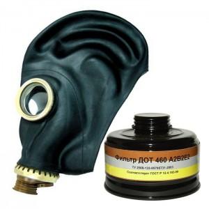 Противогаз промышленный ПФМГ-96 с маской ШМ-2012