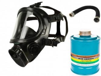 Противогаз промышленный ППФ-5Б с маской ППМ-88