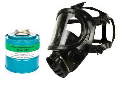 Противогаз промышленный ППФ-5С с маской ППМ-88