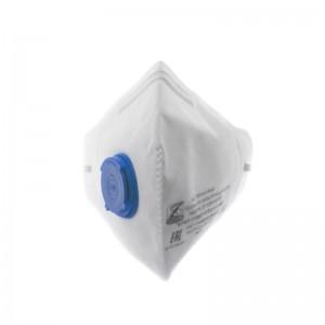 Респиратор медицинский Бриз-1106МFFP2 с клапаном