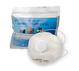 Респиратор АЛИНА-CO от угарного газа (монооксида углерода)
