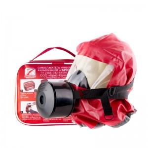 Газодымозащитный комплект ГДЗК учебный